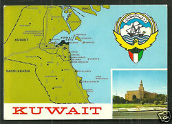 Map Postcard Kuwait Coat Of Arms Seif Palace Stamp 70s