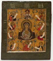 Old Antique Russian Icon Of Kurskaya Mother Of God 19th C