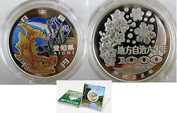 2010 Japan Large Proof Color Silver 1000 Yen Iris And Atsumi-aichi Prefecture