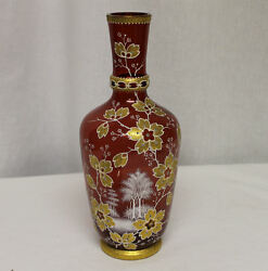 Antique Moser Cranberry Art Glass Vase Mary Gregory And Gold Coraline