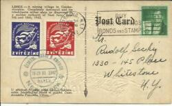 Us Famous American Issue-sc869 -in Memoriam Victims Of Nazism Licice