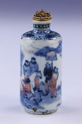 A Fine Blue And White Underglazed Red Porcelain Snuff Bottle, 18th Century