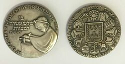 Lot Of 2 Israel 1961 Bar Mitzvah Sate Medals .935 Sterling Silver