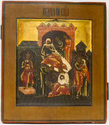 Old Antique Russian Icon Of Nativity Of The Virgin, 19th C