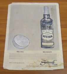 Smirnoff Vodka 1950and039s 1960and039s Original Art For Advertising 10.5 X 13.75