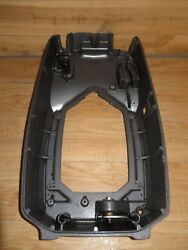 1991-1996 50 55 60 Hp Mercury Mariner Outboard Bottom Cover Cowl