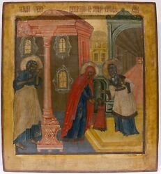 Large Russian Icon Of The Presentation Of The Virgin Mary In The Temple 19th C