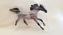 2011 Breyer Stablemate JCP Parade of Breeds