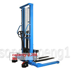 Eoslift Pallet Stacker Manual Straddle Stacker Cap. 2200 Lbs Fork Max 63h 33w