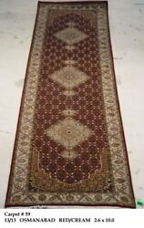 Red Mahi Wool And Silk Runner 30 X 120 In Clearance Hand-knotted New Rug