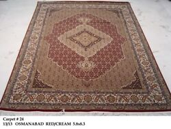 6x8 68 X 99 In Hand-knotted Red Mahi White Silk Highlights Indian Rug