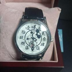 Super Rare Hong Kong Disney Open Memorial Watch Limited To 3000 Mickey Mouse F/s