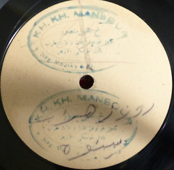 Arabic Egypt 78 Rpm- White Label - See Pictures-kh. Mansour Cairo Label / Shop