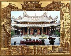 China Laser Engraved Wood Picture Frame 5 X 7