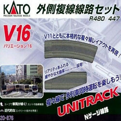 New Kato N Scale Double Track Outer Loop Set Unitrack V16 20-876