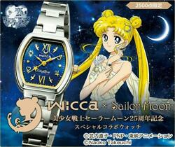 Wicca Sailor Moon 25th anniversary special collaboration watch Super Rare!