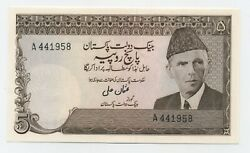 Pakistan 5 Rupees Nd 1976-84 Pick 28 Unc Uncirculated Banknote Serie A Sing 8