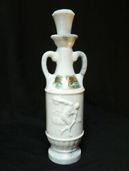 Vintage Mcgill Canadian Whiskey Milk Glass Bottle White Gray Marble Olympian
