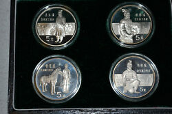 1984 China 4 Coin Set Historical Figures 5 Yuan .999 Silver Proofs Orig Case Coa