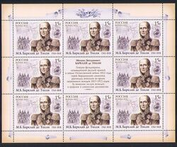 Russia 2011 Barclay De Tolly/military/army/battles/soldiers/people Sht N33587