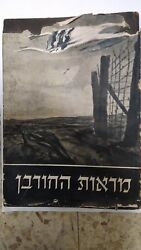 Holocaust Extermination And Concentration Camp Early Photo Booklet 1947 Israel