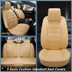 Car Seat Cover PU Leather Beige 5 Seats Auto Front+Rear Cushion Fit Four Season