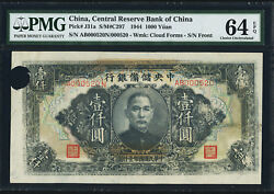 1944 1000 Yuan Central Reserve Bank Of China Pmg 64 Epq Serial Number Error 520
