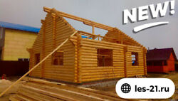 32 ft x 28 ft 1321 sq ft Log Cabin Kit 2 Story  Wooden Guest House  Home