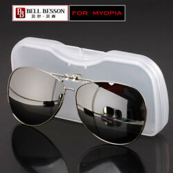 Clip-on Polarized Sunglasses Day Night Vision Flip-up Lens Driving Glasses& Case