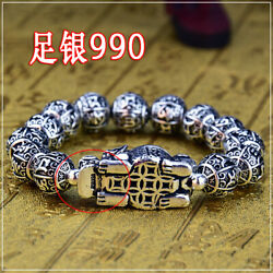 Pure 999 Sterling Silver 15mm Buddhist Bead With Pixiu Link Bracelet 16cm L S999