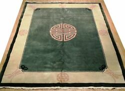 8x10 Lightly Used Original Green Art Deco Wool Hand-knotted Rug