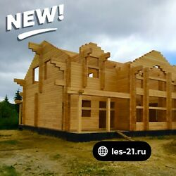 45.93 ft x 48.23 ft  2821sq ft Log Cabin Kit 2 Story  Wooden Guest House  Home
