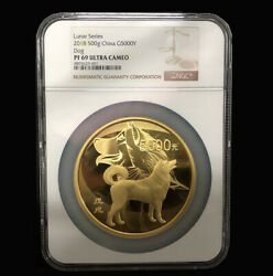 2018 500g G5000Y china gold coin lunar coin dog NGC PF69 Ultra Cameo wit