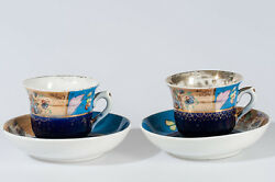 Russian Porcelain Cups And Saucers By Kuznetsov, 19th Century