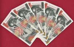 Dealer Set Of 5 X 200 Shilings 1993 Tanzania Unc Notes P-25 Leopards And Fishermen