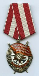 Very Rare Soviet Russian Order Of The Red Banner Duplicate Ussr Cccp
