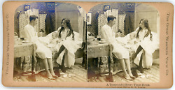 Stereo The Great Western View Co. R. Y. Young A Teaspoonful Every Three Hours