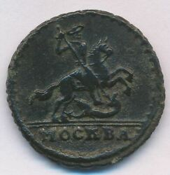 1728 Imperial Russia 1 Kopeck Moskva Moscow Type Copper Coin Rare