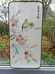 Vintage Hand-painted Birds Translucent Chinese Silk Panel Red/yellow/green