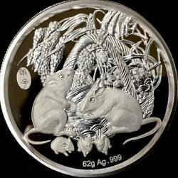 2020 Chinese Lunar Panda Classic Year Of The Mouse Silver Proof Omp Coin