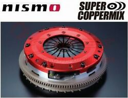 Nismo Clutch Kit Coppermix Twin Competitionfor Skyline R32 Rb20det 3002a-rr593-c