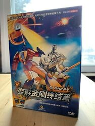 Transformers Victory Rare Dvd Box Set English Dubbed Complete Series