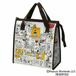 Peanuts Snoopy Design Reusable Bento Box Lunch Bag with Thermal Linning FS NEW $3,238.51