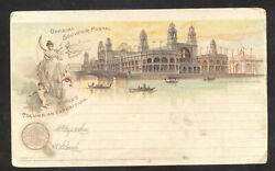 1893 World's Columbian Exposition Vintage Postcard The Electrical Building