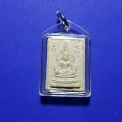 01 Pha Somdej Wat Rakung War Armor Protection Nuclear Explosion Amulet Thailand