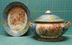 Large Ornate Handcrafted Porcelain Chinese Tureen With Lid, Platter Serving Bowl