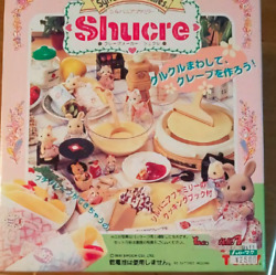 New Sylvanian Families Calico Critters Shucre Crepe Maker Tomy 1997 Very Rare