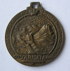 Italy Wwii Medal 1941 Greece And Jugodlavia 9 Army Campaign