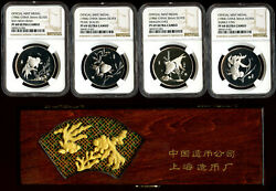 China 1984 Silver Goldfish Medal Set Ngc Pf69 69 68 68 Shanghai Mint