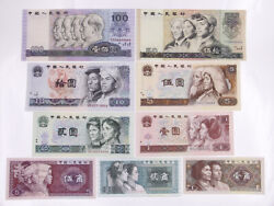 Paper Money Collection China Banknotes The Fourth Set Of Rmb 1980-1990 1set/9pcs